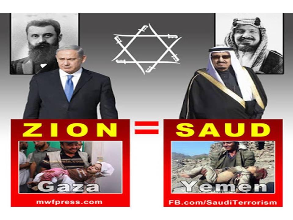 zion_saud