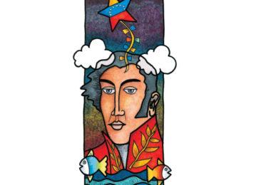 Bolivarweb