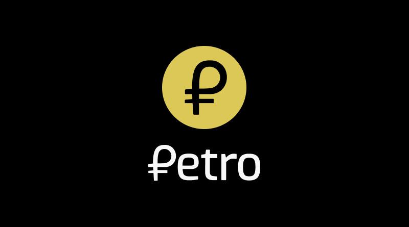 Petro-logo