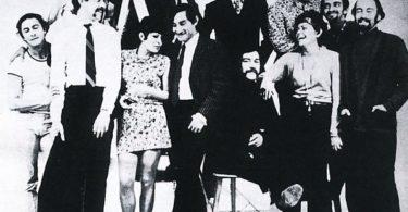Teatro Popular de Bogotá
