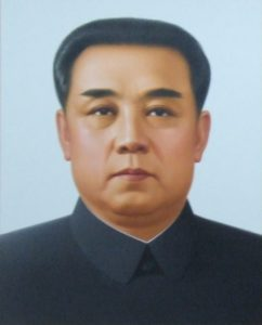 Kim_Il_Sung_portrait_Grand_People's_Study_House_cropped