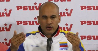 hectorPSUV